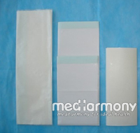 PU Surgical Film